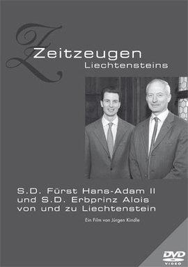 S.D. Fürst Hans Adam